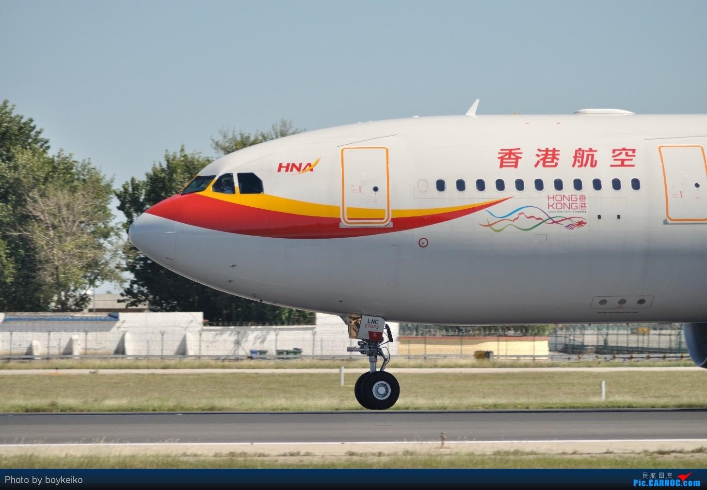 [原创]B-LNC 香港航空A330-200 几张起飞大头