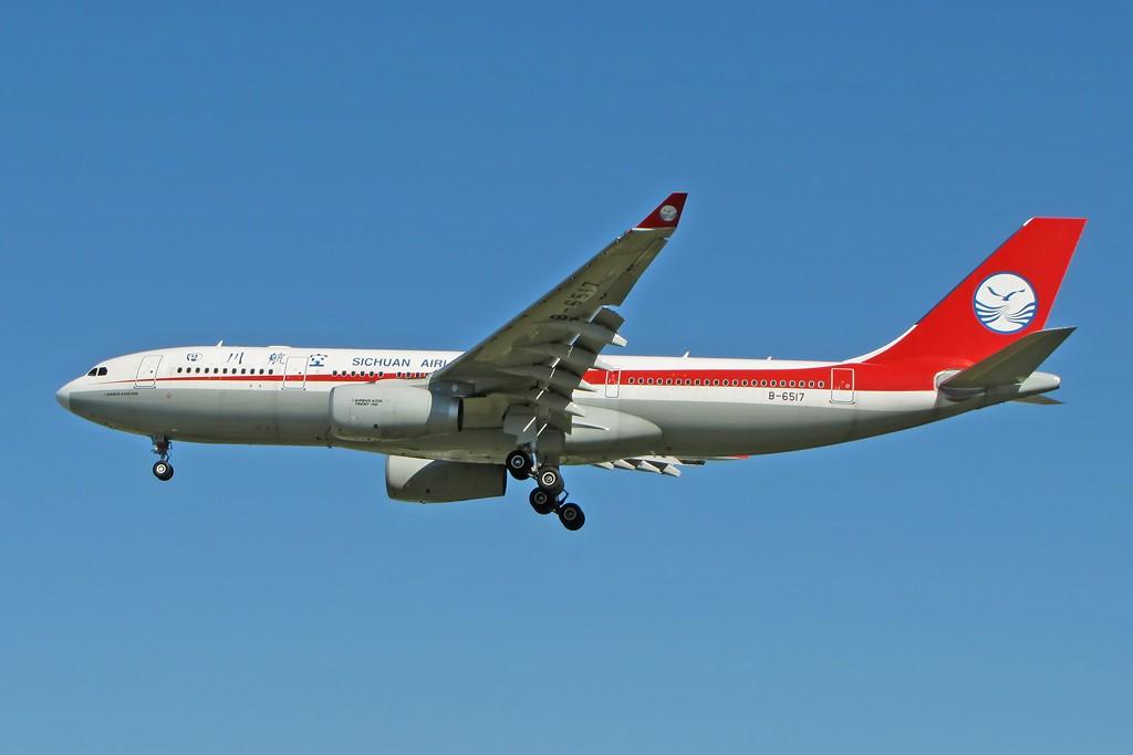 Re:[原创]国庆假期之前最后一贴。有大头,有双飞,有夕阳!争取能多骗点小飞机,换点钱,买张回家的机票!标题要长... AIRBUS A330-200 B-6517 中国北京首都机场