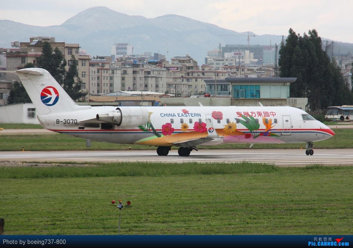 Re:[原创]【KMG】专门雨天去拍机,站位跟着跑道换,各种位置,各种效果。。抓紧时间来KMG拍啦!!!标题够长。。 BOMBARDIER (CANADAIR) CRJ-200 B-3070 中国昆明巫家坝机场