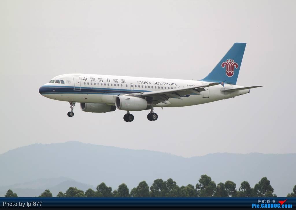 Re:[原创]【长春飞友会】长春飞友第一次拍广州白云,第一次看见越南航空的A350,太多的第一次~~! AIRBUS A319-100 B-6168 中国广州白云机场