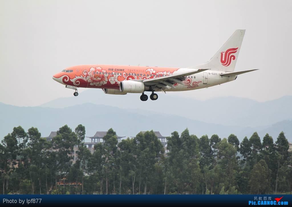 Re:[原创]【长春飞友会】长春飞友第一次拍广州白云,第一次看见越南航空的A350,太多的第一次~~! BOEING 737-700 B-5211 中国广州白云机场