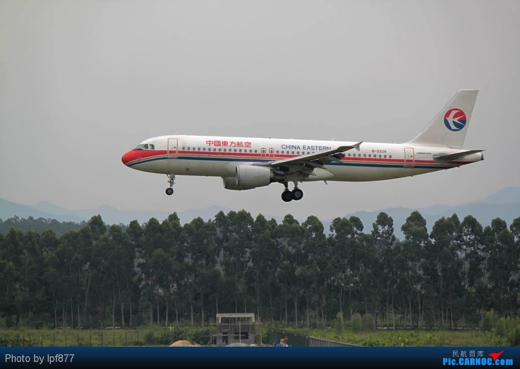 Re:[原创]【长春飞友会】长春飞友第一次拍广州白云,第一次看见越南航空的A350,太多的第一次~~! AIRBUS A320-200 B-2228 中国广州白云机场