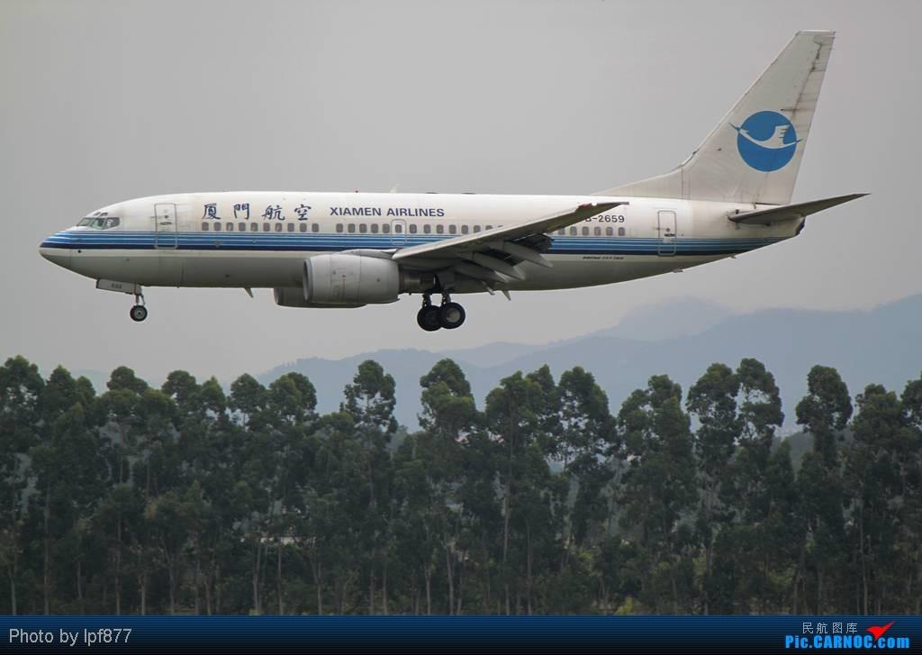 Re:[原创]【长春飞友会】长春飞友第一次拍广州白云,第一次看见越南航空的A350,太多的第一次~~! BOEING 737-700 B-2659 中国广州白云机场
