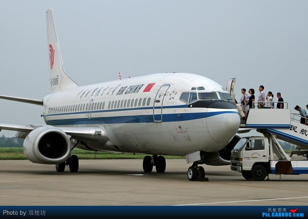 青岛到天津飞机 图片合集