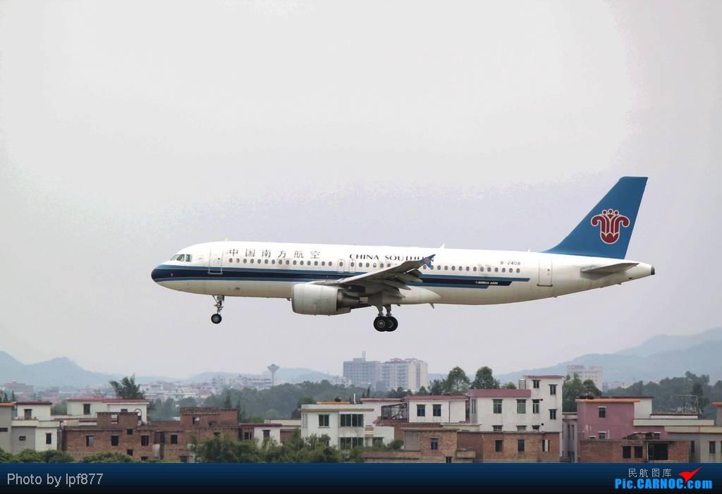 Re:[原创]【长春飞友会】长春飞友第一次拍广州白云,第一次看见越南航空的A350,太多的第一次~~! AIRBUS A320-200 B-2408 中国广州白云机场