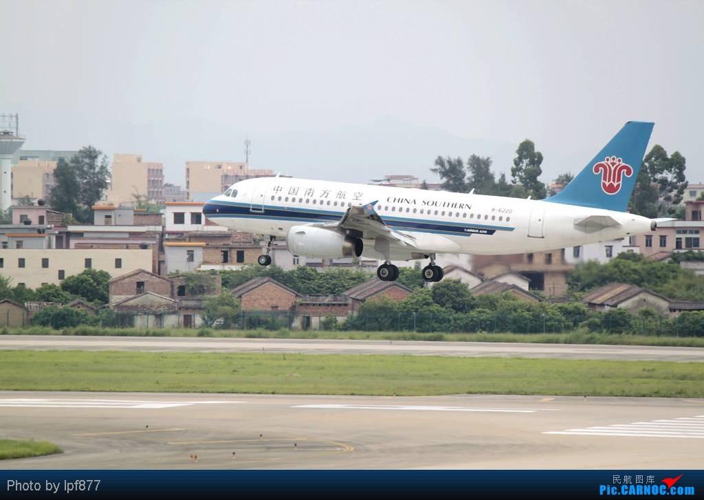 Re:[原创]【长春飞友会】长春飞友第一次拍广州白云,第一次看见越南航空的A350,太多的第一次~~! AIRBUS A319-100 B-6220 中国广州白云机场