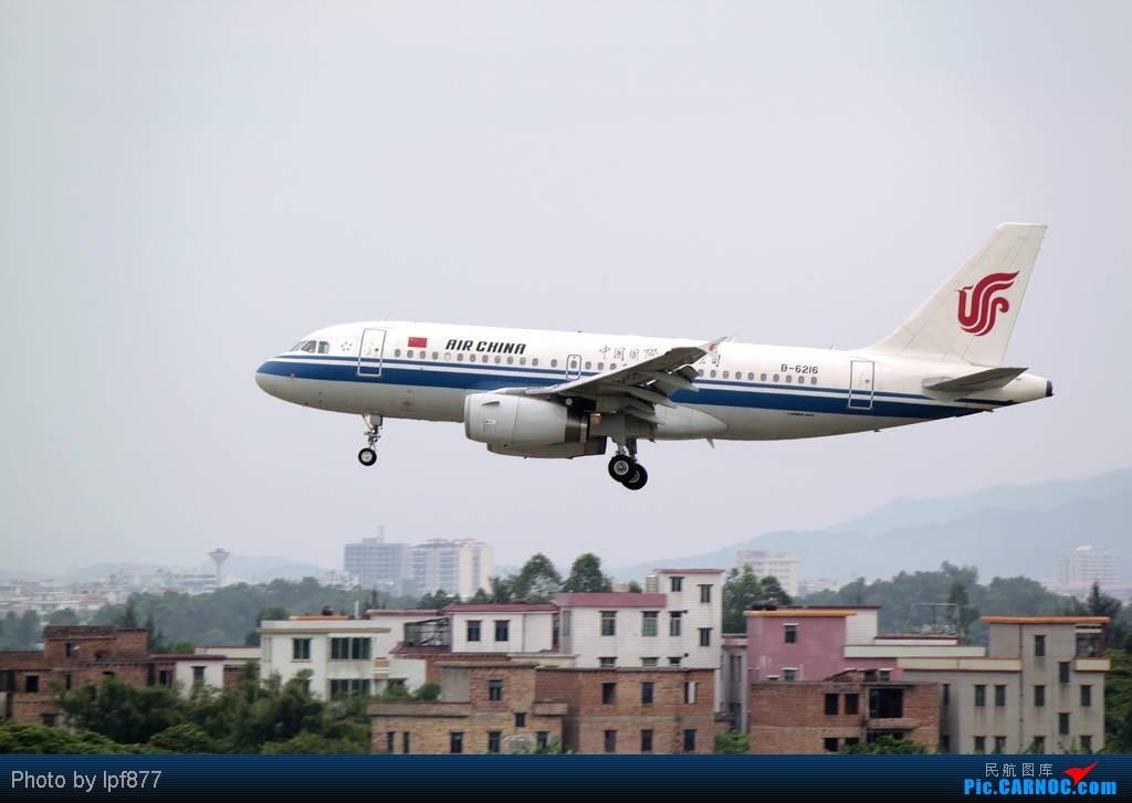 Re:[原创]【长春飞友会】长春飞友第一次拍广州白云,第一次看见越南航空的A350,太多的第一次~~! AIRBUS A319-100 B-6216 中国广州白云机场