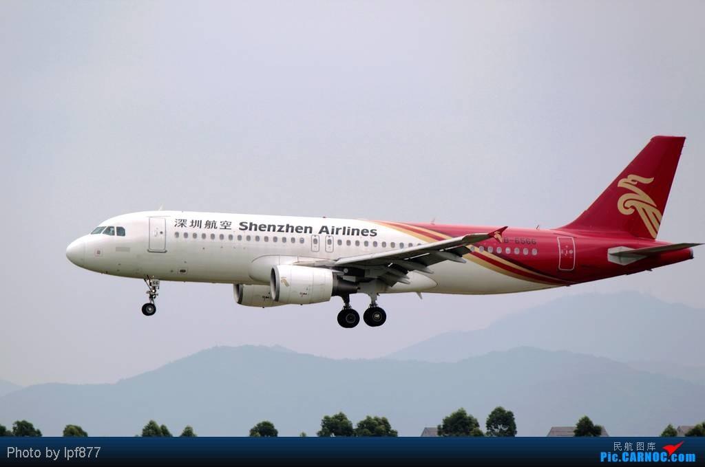 Re:[原创]【长春飞友会】长春飞友第一次拍广州白云,第一次看见越南航空的A350,太多的第一次~~! AIRBUS A320-200 B-6566 中国广州白云机场