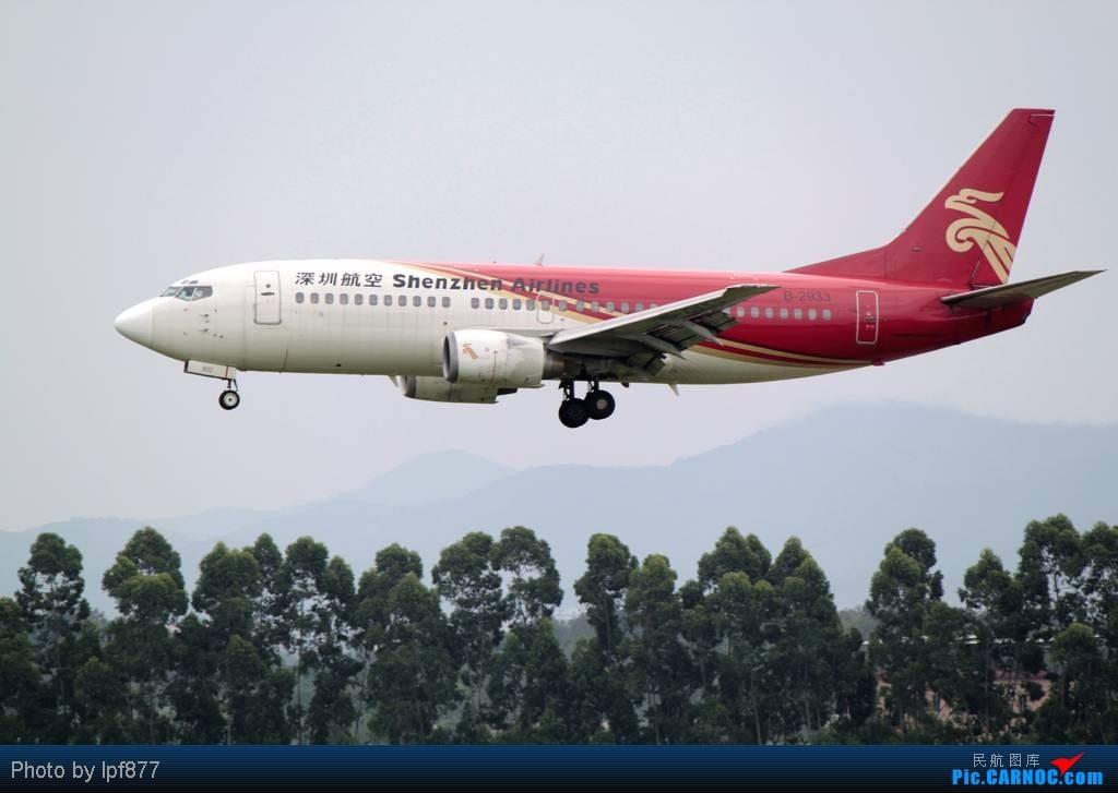 Re:[原创]【长春飞友会】长春飞友第一次拍广州白云,第一次看见越南航空的A350,太多的第一次~~! BOEING 737-300 B-2933 中国广州白云机场