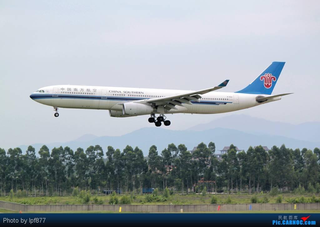 Re:[原创]【长春飞友会】长春飞友第一次拍广州白云,第一次看见越南航空的A350,太多的第一次~~! AIRBUS A330-300 B-6501 中国广州白云机场