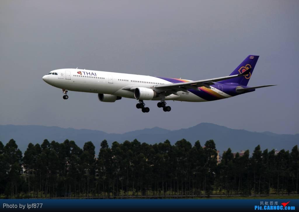 Re:[原创]【长春飞友会】长春飞友第一次拍广州白云,第一次看见越南航空的A350,太多的第一次~~! AIRBUS A330-300 HS-TEK 中国广州白云机场