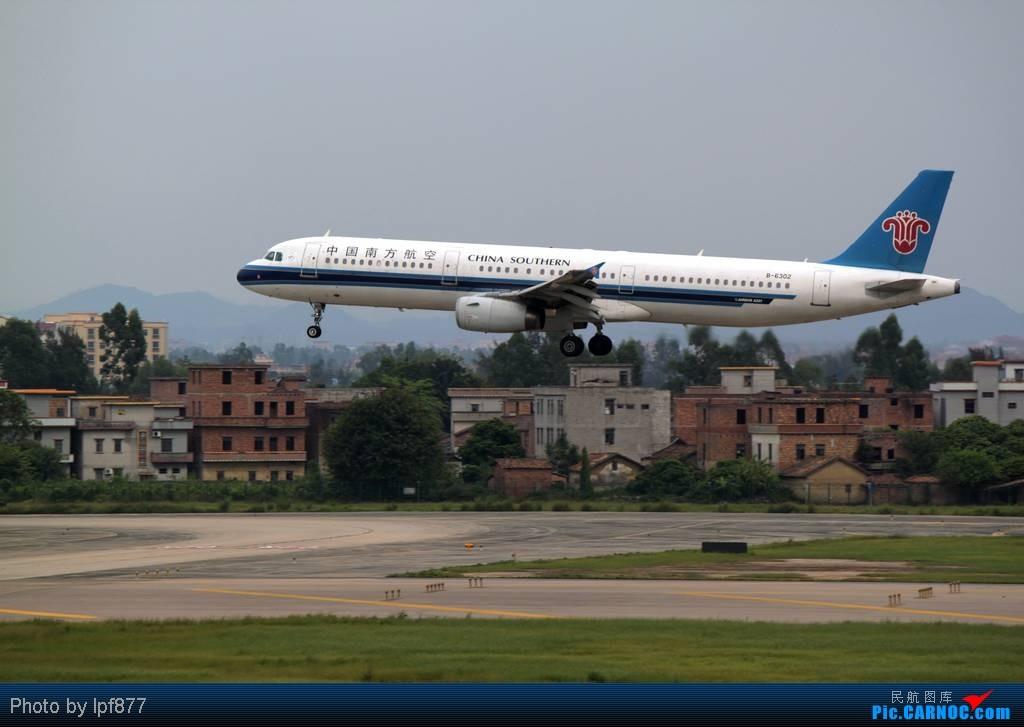 Re:[原创]【长春飞友会】长春飞友第一次拍广州白云,第一次看见越南航空的A350,太多的第一次~~! AIRBUS A321-200 B-6302 中国广州白云机场
