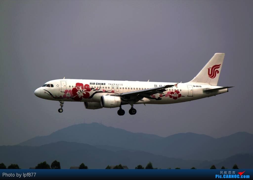 Re:[原创]【长春飞友会】长春飞友第一次拍广州白云,第一次看见越南航空的A350,太多的第一次~~! AIRBUS A320-200 B-6610 中国广州白云机场