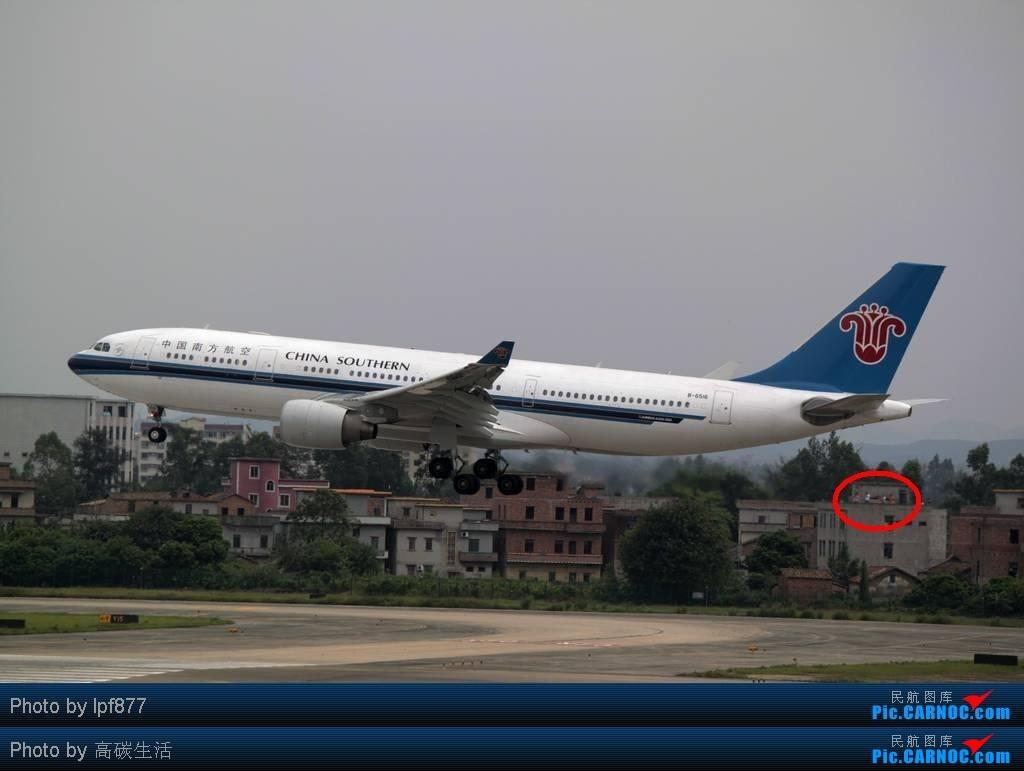 Re:[原创]【长春飞友会】长春飞友第一次拍广州,第一次看见越南航空的A350,太多的第一次~~![CAN上集]     飞友