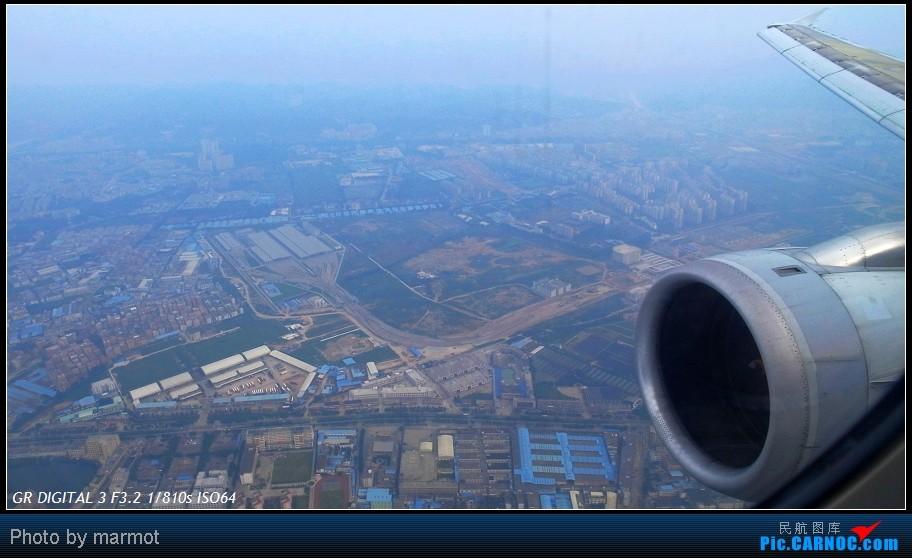 >>[原创]一只飞来飞去的猫(第31集/第65段):南航320公务舱/福州机场新图片