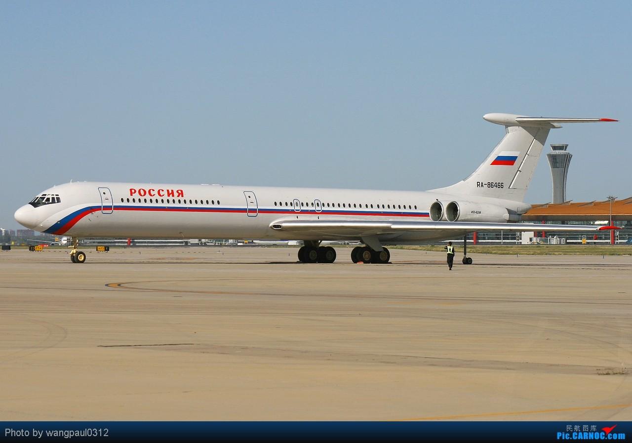 亚洲色囹��il�!깢�y`m���_大到伊尔96小到里尔60 ilyushin il-62m ra-86466 北京首都国际机场