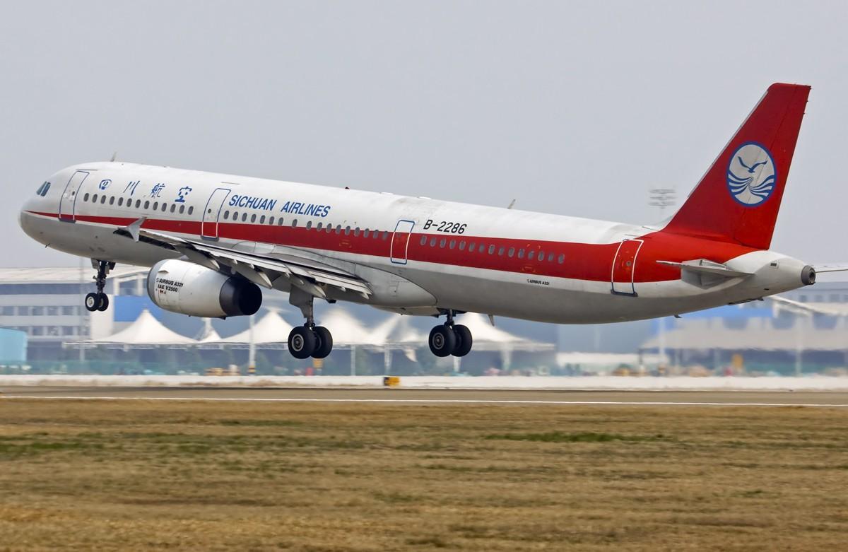 Re:[原创]…………321:飞棍………… AIRBUS A321-100 B-2286 中国南京禄口机场