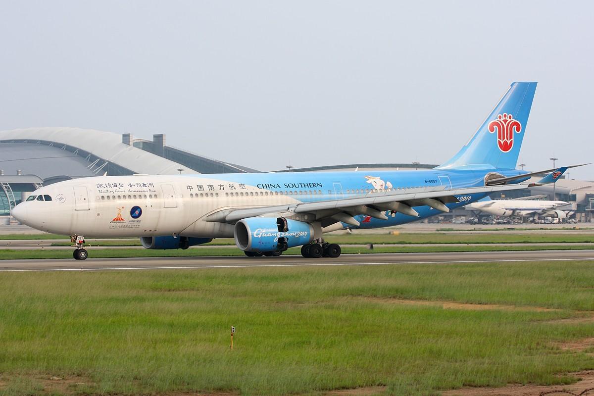 [原创]【深圳飞友会】2010年广州亚运会进入倒计时30天。献上中国南方航空公司亚运号彩绘机为广州亚运加油!!!! AIRBUS A330-200 B-6057 中国广州白云机场