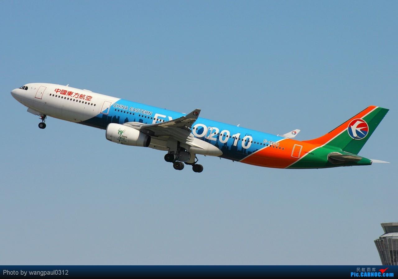 Re:[原创]发帖不是为了其他目的,更多的是为了和大家分享航空摄影的快乐与成就!欢迎更多的航空摄影爱好者加入拍机的队伍! AIRBUS A330-300 B-6100 北京首都国际机场
