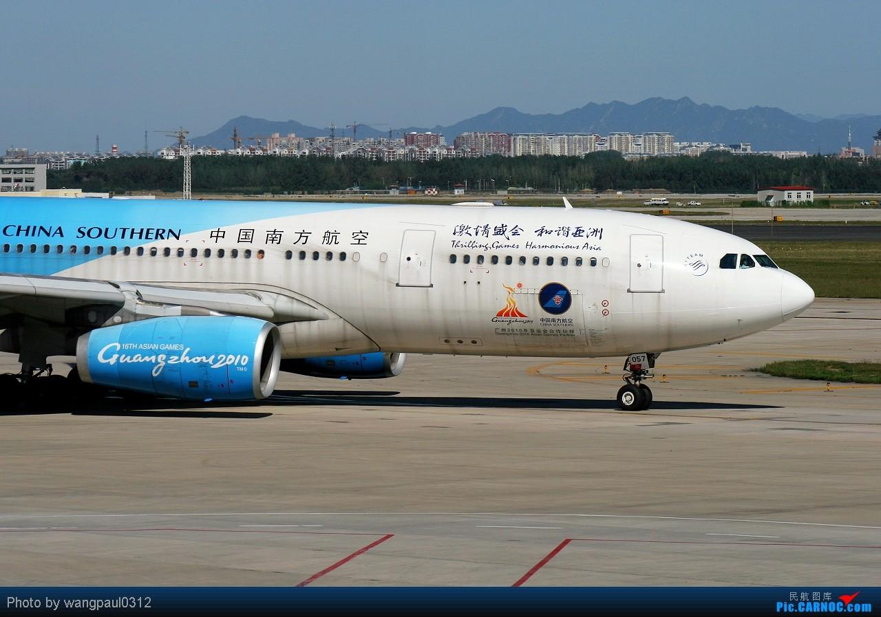 Re:[原创]发帖不是为了其他目的,更多的是为了和大家分享航空摄影的快乐与成就!欢迎更多的航空摄影爱好者加入拍机的队伍! AIRBUS A330-200 B-6057 北京首都国际机场