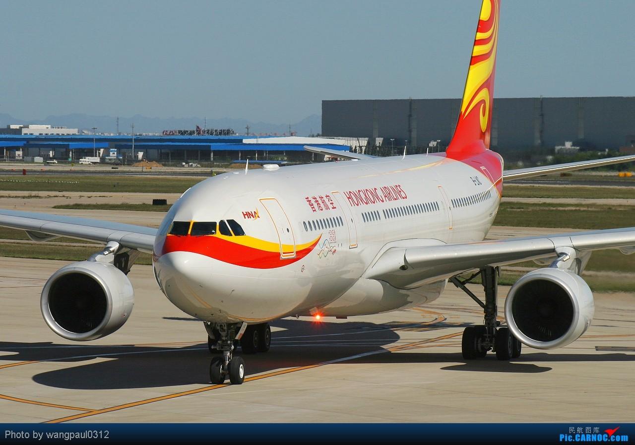 Re:[原创]发帖不是为了其他目的,更多的是为了和大家分享航空摄影的快乐与成就!欢迎更多的航空摄影爱好者加入拍机的队伍! AIRBUS A330-200 B-LNC 北京首都国际机场