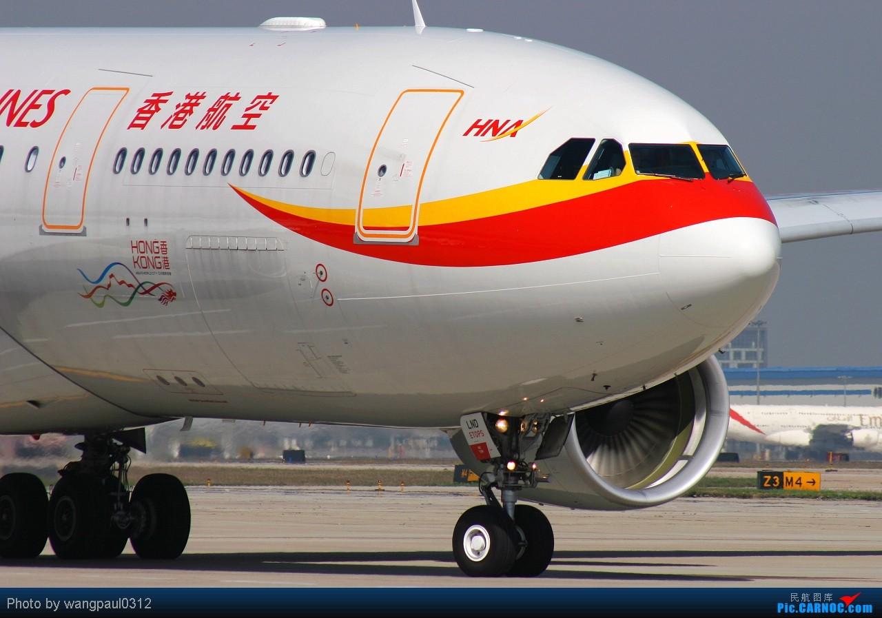 Re:[原创]发帖不是为了其他目的,更多的是为了和大家分享航空摄影的快乐与成就!欢迎更多的航空摄影爱好者加入拍机的队伍! AIRBUS A330-200 B-LND 北京首都国际机场
