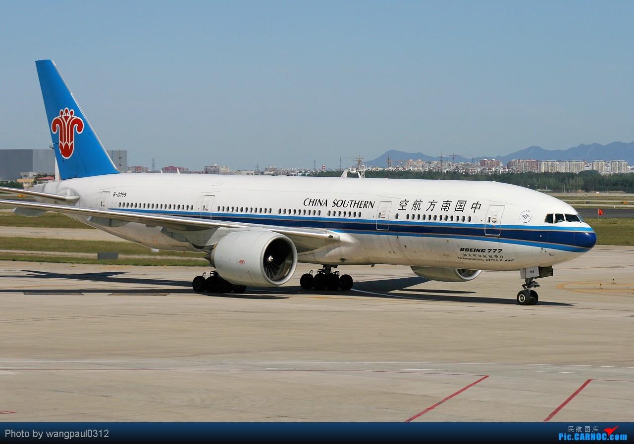 Re:[原创]发帖不是为了其他目的,更多的是为了和大家分享航空摄影的快乐与成就!欢迎更多的航空摄影爱好者加入拍机的队伍! BOEING 777-200 B-2055 北京首都国际机场