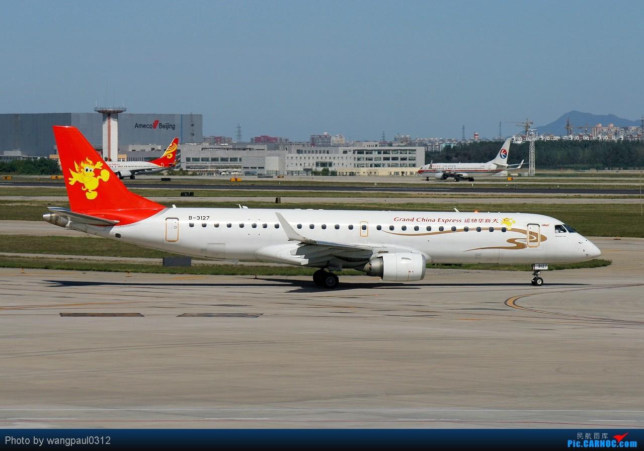 Re:[原创]发帖不是为了其他目的,更多的是为了和大家分享航空摄影的快乐与成就!欢迎更多的航空摄影爱好者加入拍机的队伍! EMBRAER ERJ-190 B-3127 北京首都国际机场