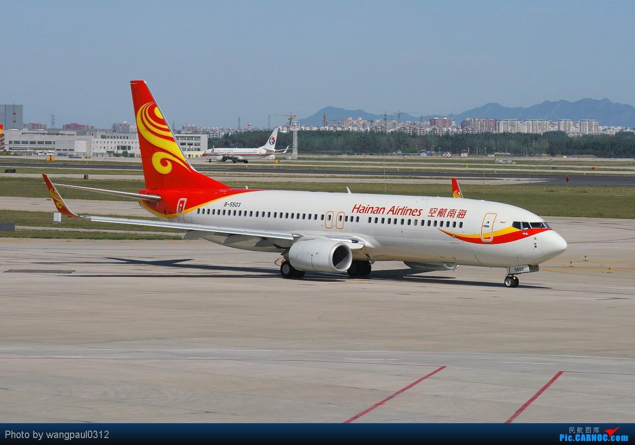 Re:[原创]发帖不是为了其他目的,更多的是为了和大家分享航空摄影的快乐与成就!欢迎更多的航空摄影爱好者加入拍机的队伍! BOEING 737-800 B-5503 北京首都国际机场