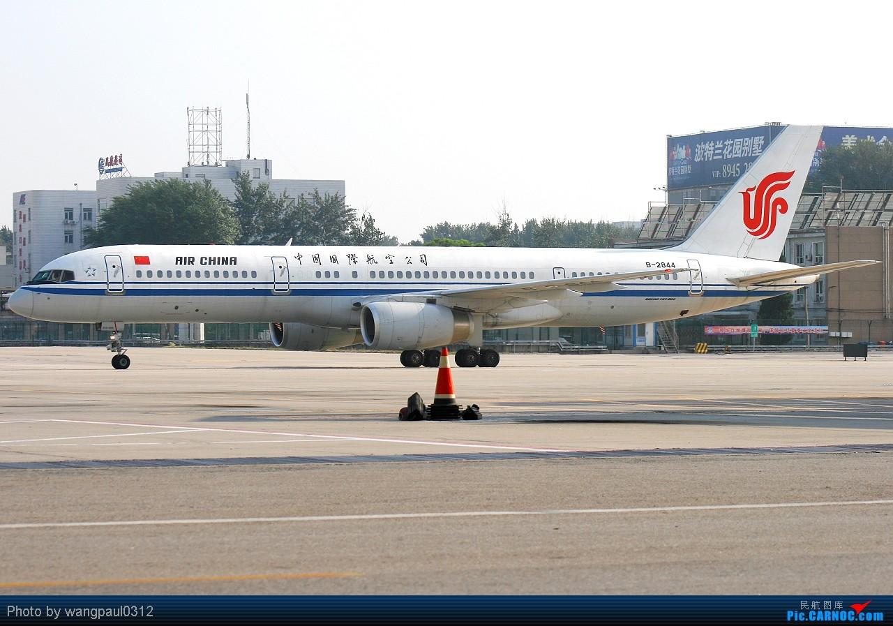Re:[原创]发帖不是为了其他目的,更多的是为了和大家分享航空摄影的快乐与成就!欢迎更多的航空摄影爱好者加入拍机的队伍! BOEING 757-200 B-2844 北京首都国际机场