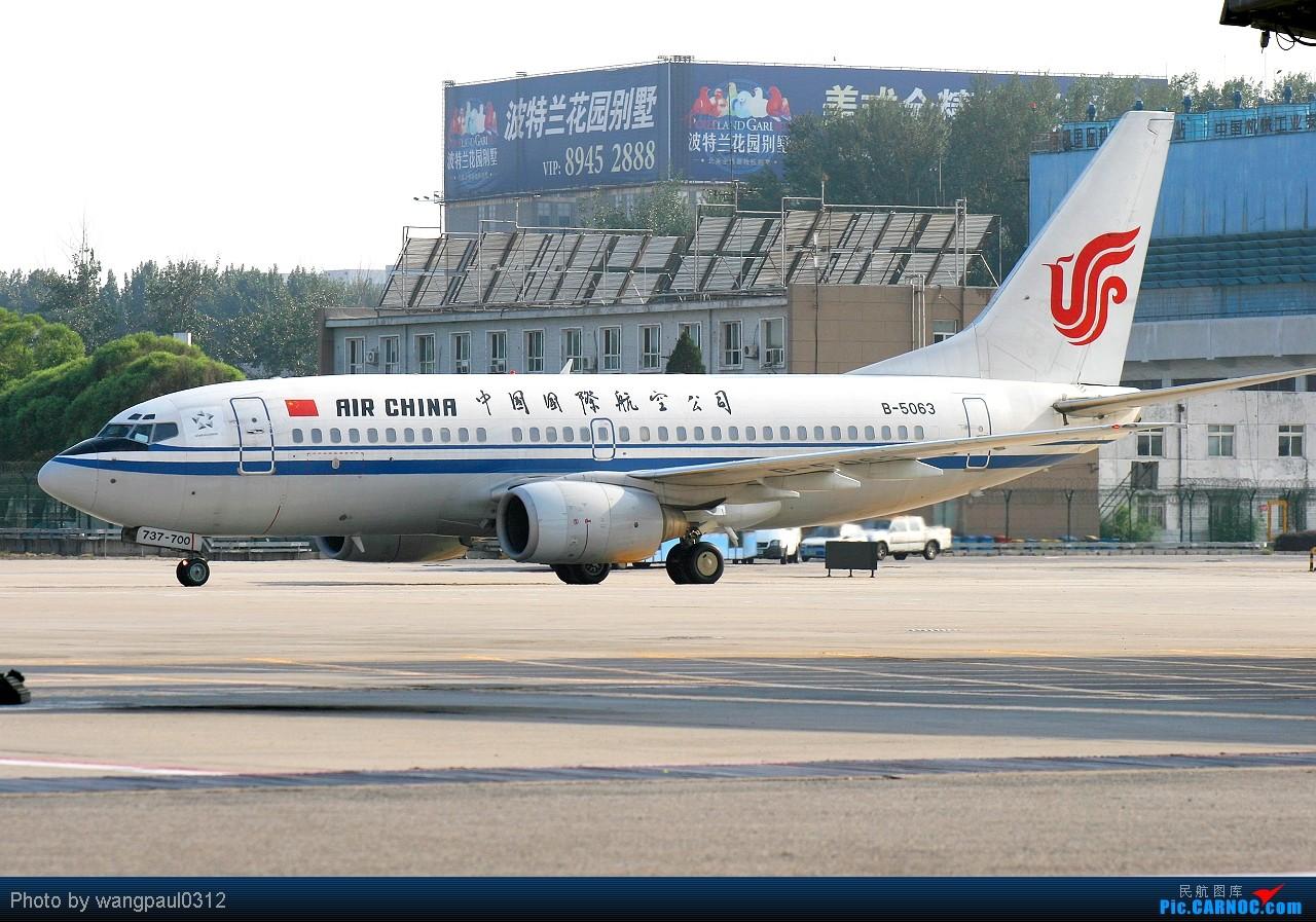 Re:[原创]发帖不是为了其他目的,更多的是为了和大家分享航空摄影的快乐与成就!欢迎更多的航空摄影爱好者加入拍机的队伍! BOEING 737-700 B-5063 北京首都国际机场