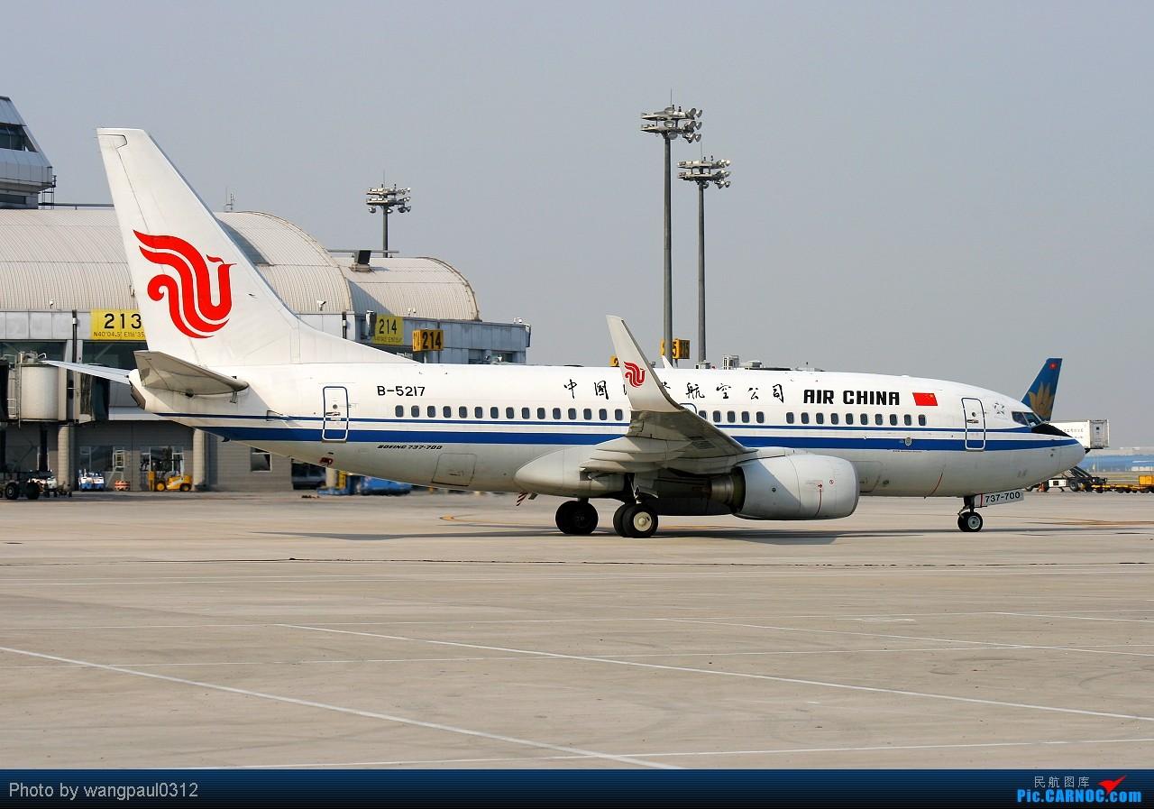 Re:[原创]发帖不是为了其他目的,更多的是为了和大家分享航空摄影的快乐与成就!欢迎更多的航空摄影爱好者加入拍机的队伍! BOEING 737-700 B-5217 北京首都国际机场