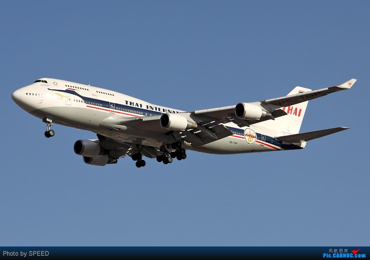 [原创]来一张北京的希罕货-泰航50年纪念装 BOEING 747-400 HS-TGP 北京首都国际机场