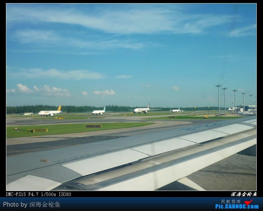 Re:[求助]A319能从南京飞到新加坡?    新加坡樟宜机场