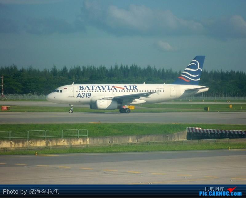 Re:[求助]A319能从南京飞到新加坡? AIRBUS A319