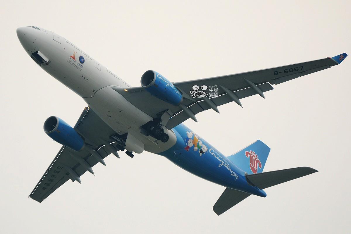 珠海机场接机邂逅南航亚运号训练,一次看个够!