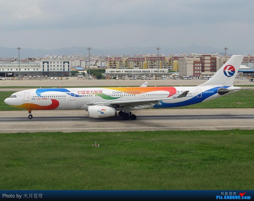 [原创]【KMG】最近天气不理想,只能发点存货了~~~ AIRBUS A330-300 B-6127 中国昆明巫家坝机场