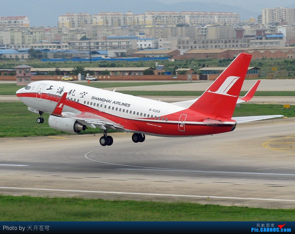 Re:[原创]【KMG】最近天气不理想,只能发点存货了~~~ BOEING 737-700 B-5269 中国昆明巫家坝机场
