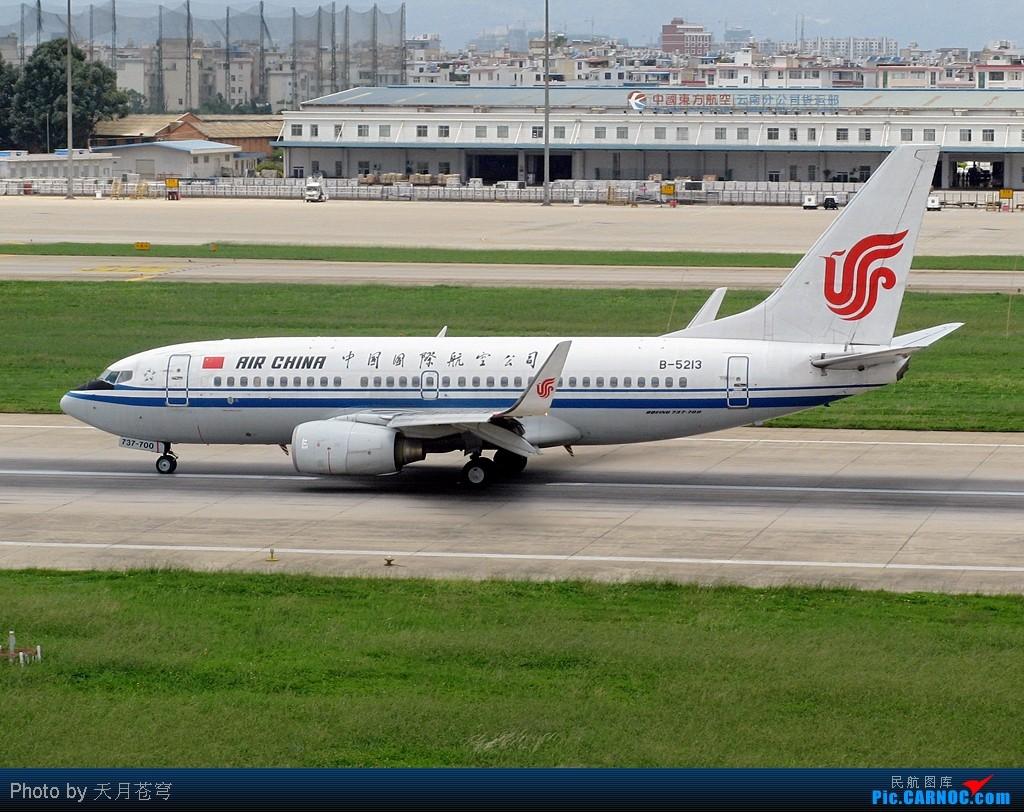 Re:[原创]【KMG】最近天气不理想,只能发点存货了~~~ BOEING 737-700 B-5213 中国昆明巫家坝机场