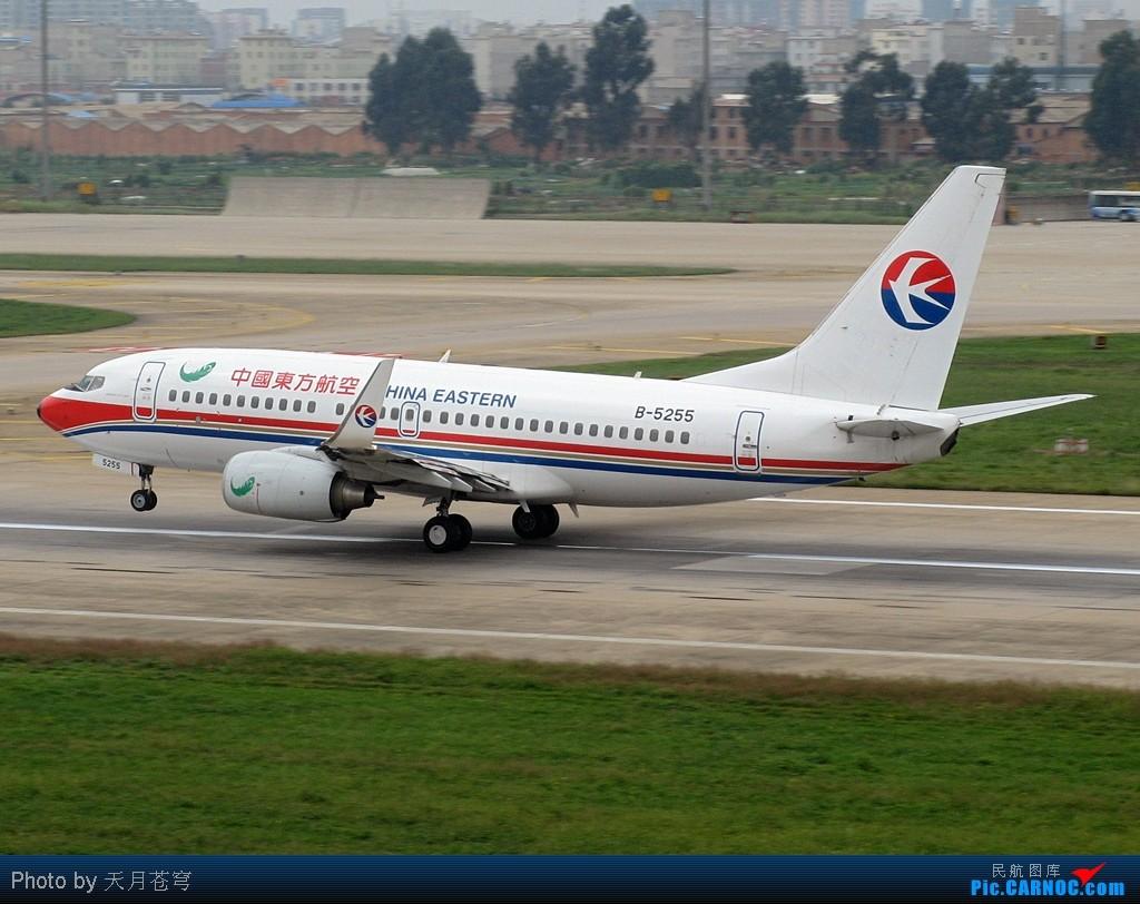 Re:[原创]【KMG】最近天气不理想,只能发点存货了~~~ BOEING 737-700 B-5255 中国昆明巫家坝机场