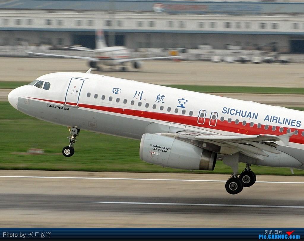 Re:[原创]【KMG】最近天气不理想,只能发点存货了~~~ AIRBUS A320-200 B-6621 中国昆明巫家坝机场