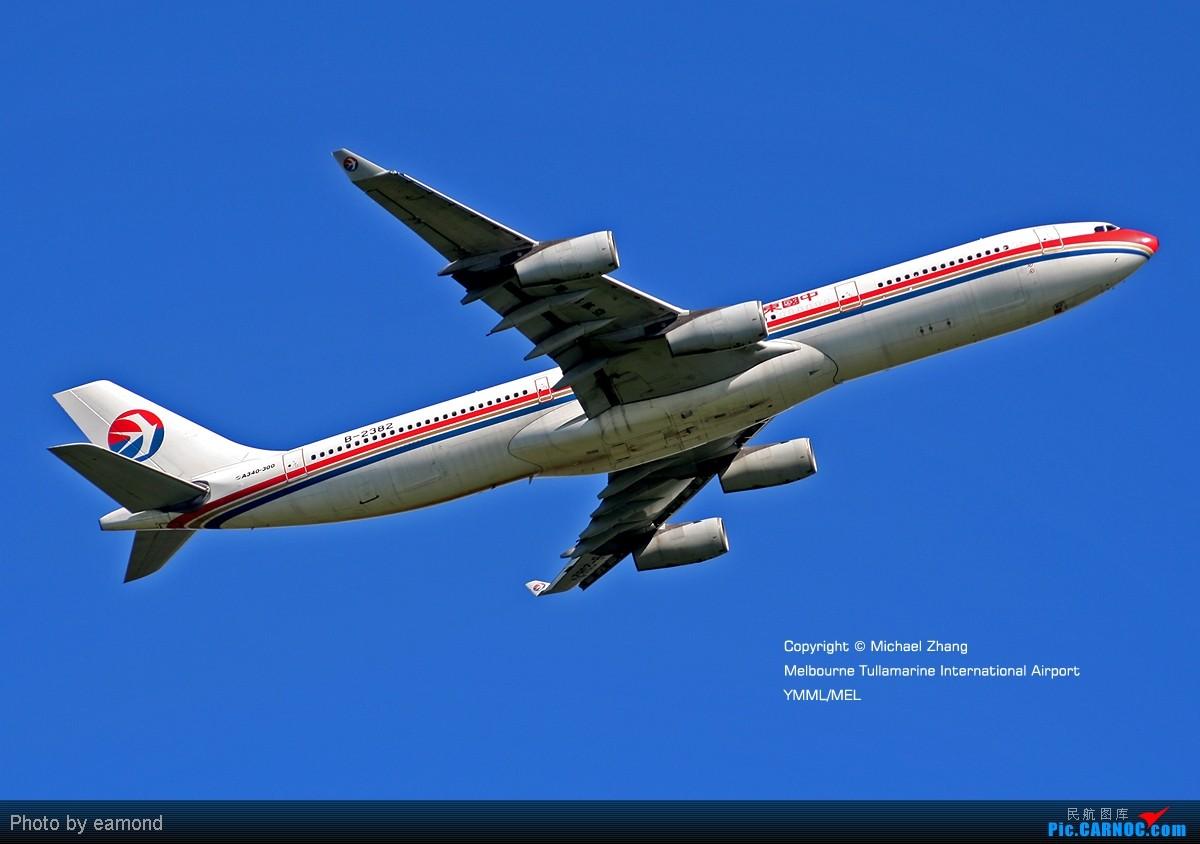 Re:[原创][SYD&TSV联合公报] 热烈庆祝kmwangchen同学名草有主 QFA阖家偕同神秘嘉宾前来祝福 AIRBUS A340-313X B-2382 澳大利亚墨尔本机场
