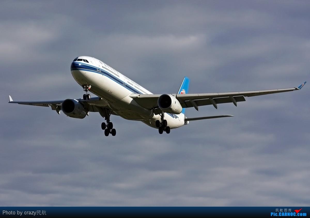 Re:[原创][SYD&TSV联合公报] 热烈庆祝kmwangchen同学名草有主 QFA阖家偕同神秘嘉宾前来祝福 AIRBUS A330-300 B-6112 澳大利亚悉尼金斯福德·史密斯机场