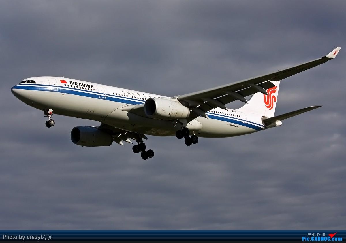 Re:[原创][SYD&TSV联合公报] 热烈庆祝kmwangchen同学名草有主 QFA阖家偕同神秘嘉宾前来祝福 AIRBUS A330-200 B-6090 澳大利亚悉尼金斯福德·史密斯机场