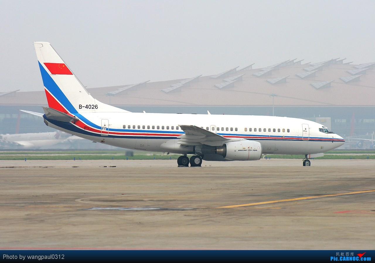 [原创]★★★全套737系列,包括首都机场很难见到的CHINA AIR FORCE★★★ BOEING 737-700 B-4026 北京首都国际机场