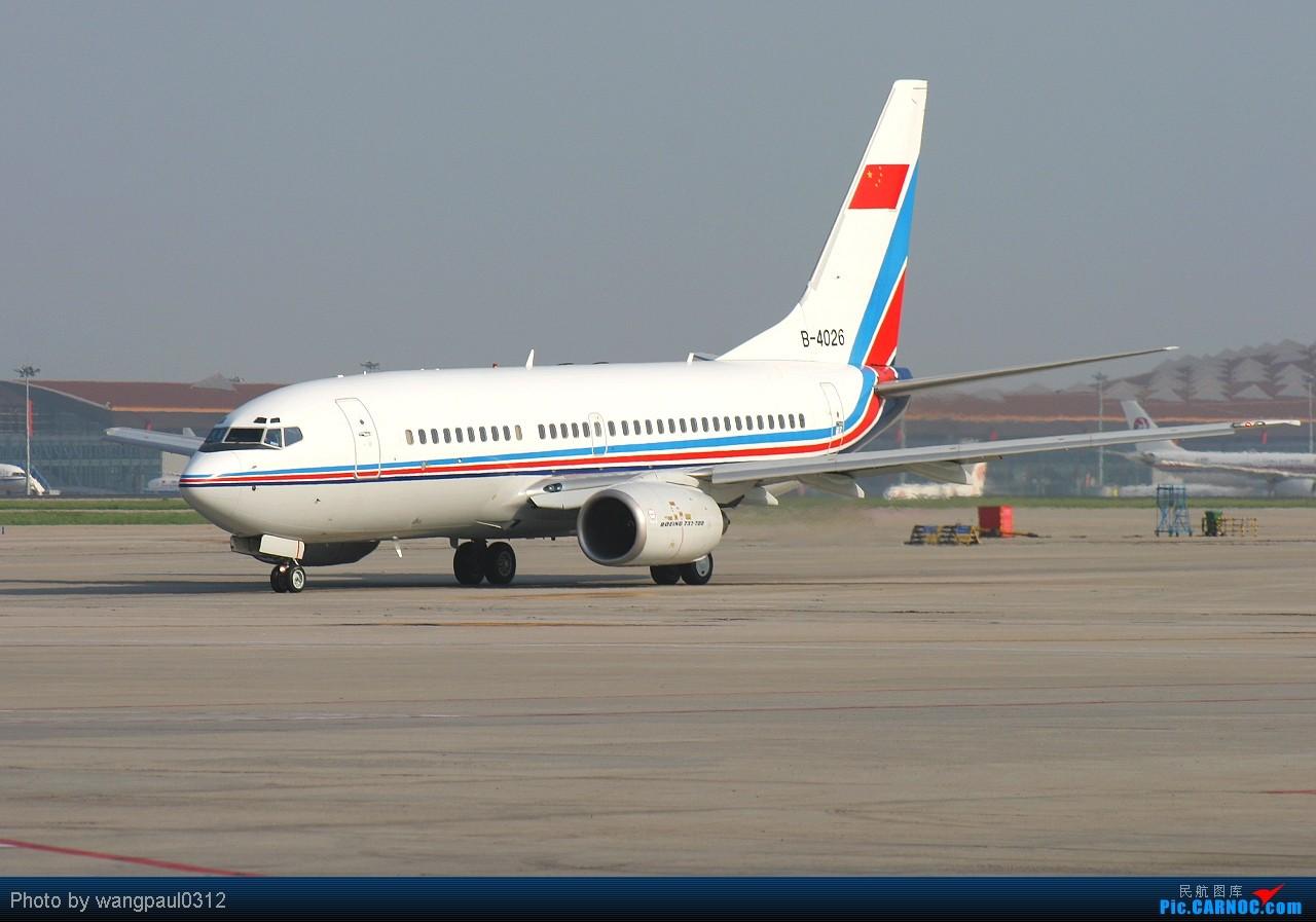 Re:[原创]★★★全套737系列,包括首都机场很难见到的CHINA AIR FORCE★★★ BOEING 737-700 B-4026 北京首都国际机场