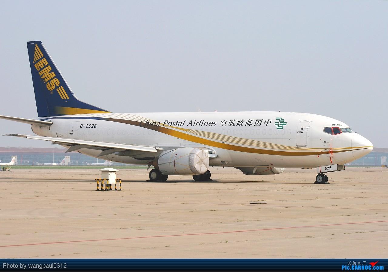 Re:[原创]★★★全套737系列,包括首都机场很难见到的CHINA AIR FORCE★★★ BOEING 737-300 B-2526 北京首都国际机场