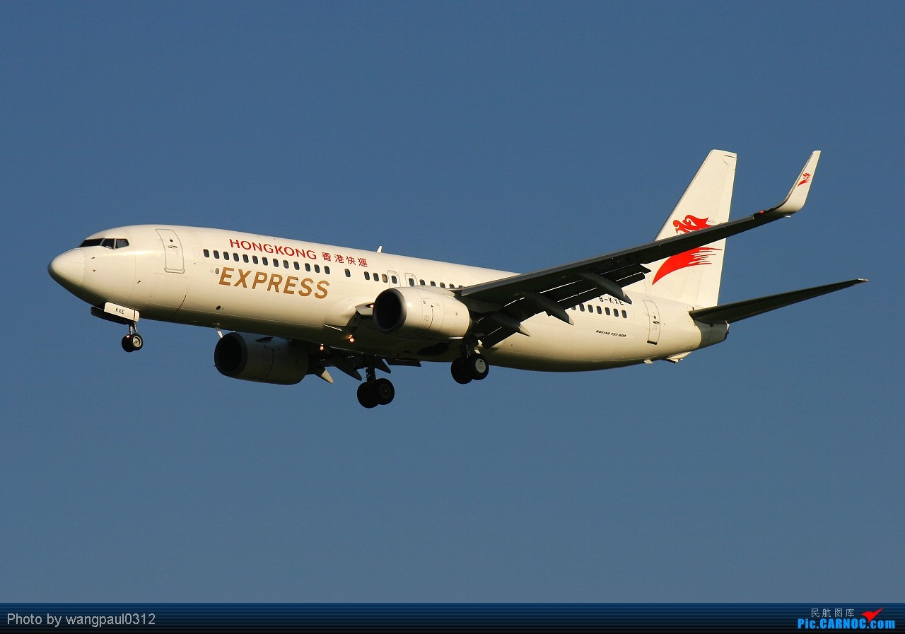 Re:[原创]★★★全套737系列,包括首都机场很难见到的CHINA AIR FORCE★★★ BOEING 737-800 B-KXE 北京首都国际机场