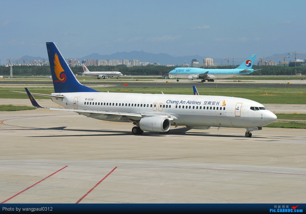 Re:[原创]★★★全套737系列,包括首都机场很难见到的CHINA AIR FORCE★★★ BOEING 737-800 B-5116 北京首都国际机场