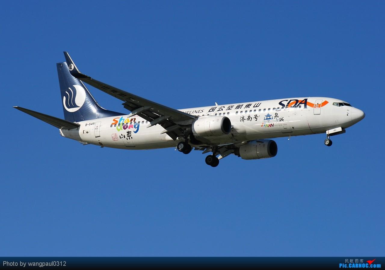 Re:[原创]★★★全套737系列,包括首都机场很难见到的CHINA AIR FORCE★★★ BOEING 737-800 B-5451 北京首都国际机场